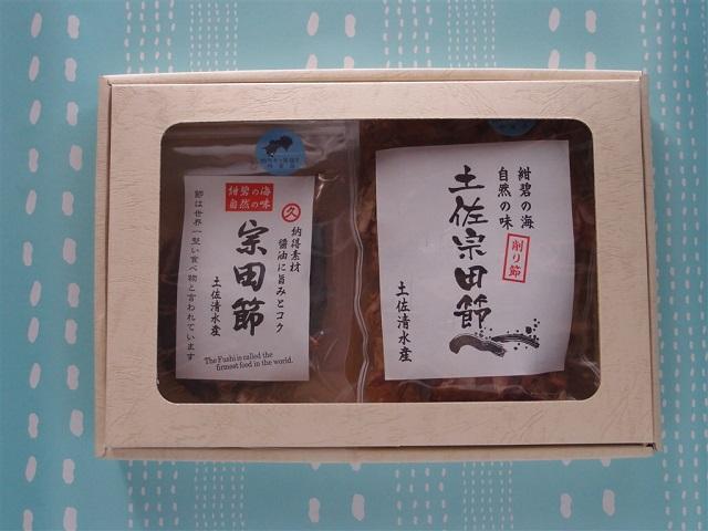 1000円のギフトセット