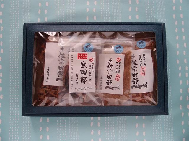 2000円のギフトセット