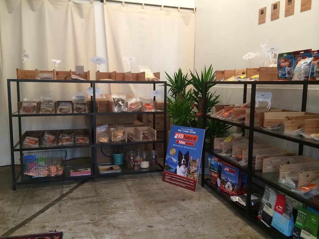 棚に並んだ商品