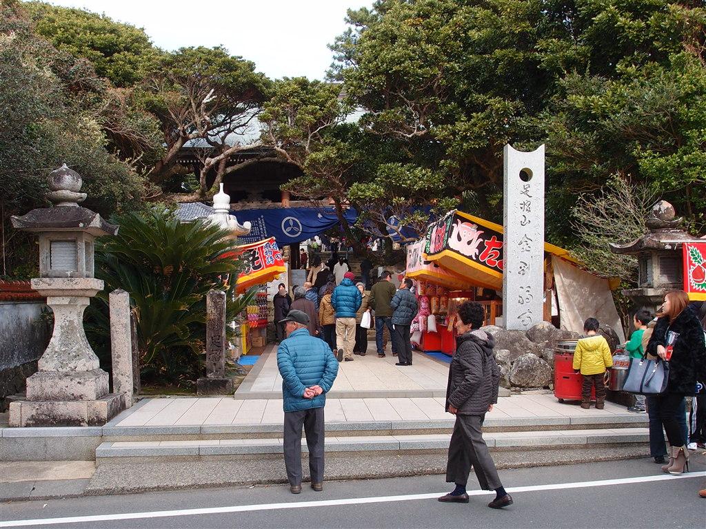 金剛福寺入口