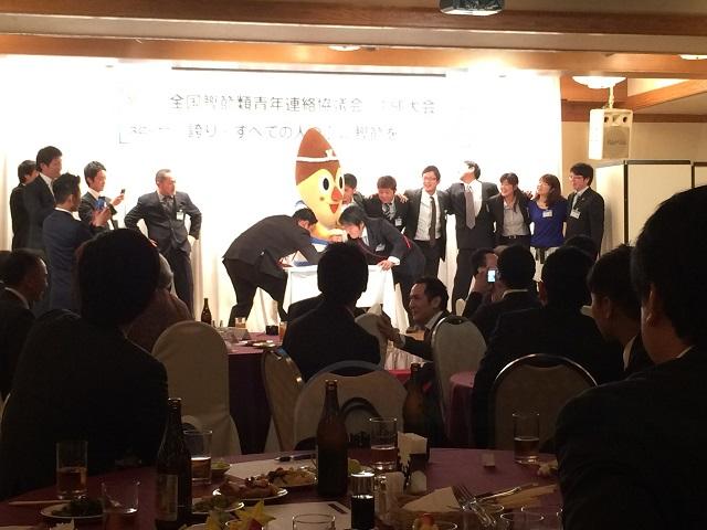 沖縄大会での懇親会