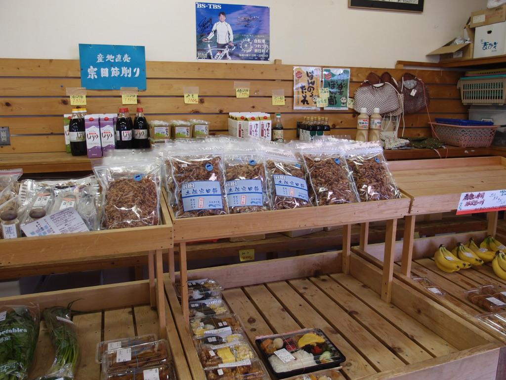 新谷商店の土佐宗田削り節