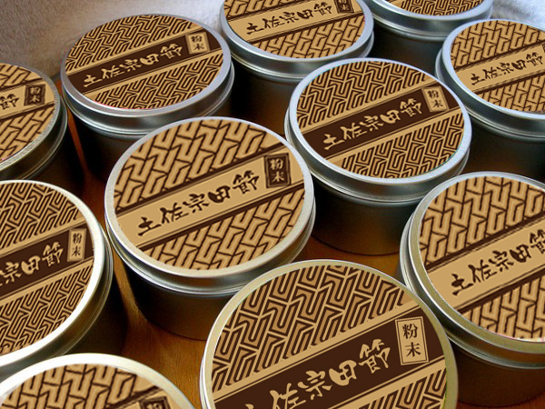 粉末削り節の調味缶デザイン案